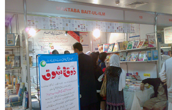 "Mr. Muhammad Akbar & Asif Yousaf Marketing Exicutive said me while briefing: We are putting our effort to Islamic publisher and promoting that, we think that this book fair is contributing Excellently and we also publish a Magazine  named ""Zook-o-Shook"" for Kids.  For more details visit: www.mbi.com.pk"