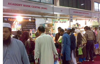 Mostly visiter of this Book Fair was interested in Islamic books as you are looking there is a gathering of  visiters on  Islamic Books stall.  For more Details: www.irak.pk