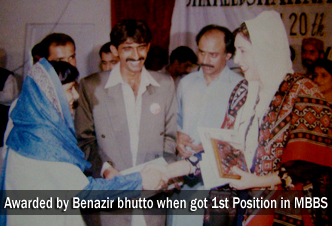 Awarded by Pakistani PM Benazir bhutto when Dr. Lubna Mirza got 1st Position in MBBS